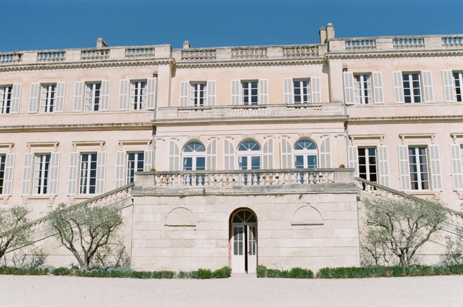 Back facade of Chateau Martinay in Provence France